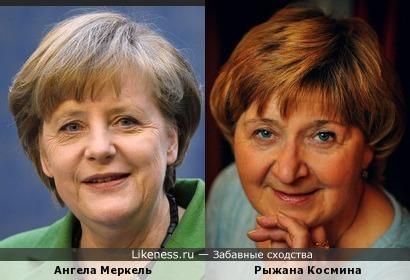 Ангела Меркель похожа на Рыжану