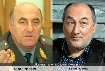 Владимир Пронин похож на Бориса Клюева