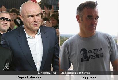 Сергей Мазаев похож на Моррисси