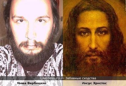 Миша Вербицкий как Иисус Христос
