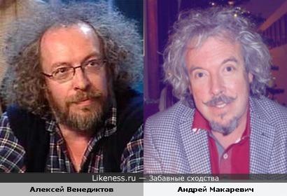 Алексей Венедиктов косит под Андрея Макаревича