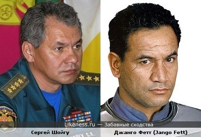 Сергей Шойгу является немодифицированным клоном Джанго Фетта (Jango Fett)
