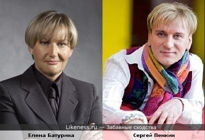 Елена Батурина похожа на Сергея Пенкина