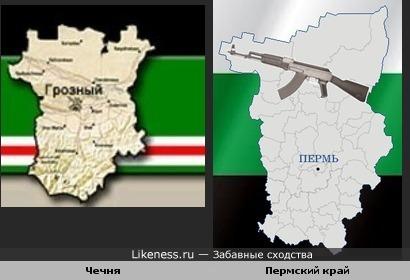 Чечня географически напоминает Пермский край