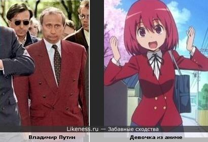 Владимир Путин косплеит девочку-анимешницу