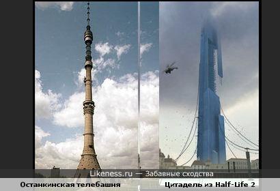 Останкинская телебашня как Цитадель из Half-Life 2