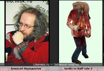 Алексей Венедиктов похож на зомби из Half-Life 2