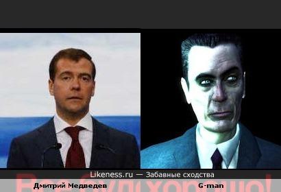 Дмитрий Медведев похож на G-man-а из Half-Life 2
