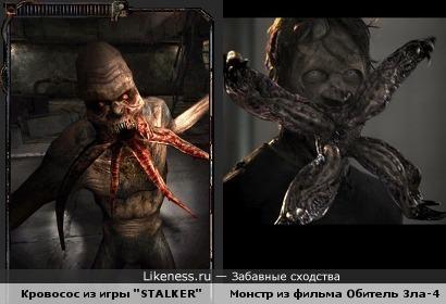 """Кровосос из игры """"STALKER"""" перекочевал в """"Обитель Зла""""?"""