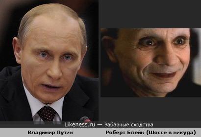 """Владимир Путин напоминает Роберта Блейка из фильма """"Шоссе в никуда"""""""