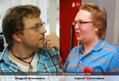 Андрей Клименко - копия Сергея Стиллавина