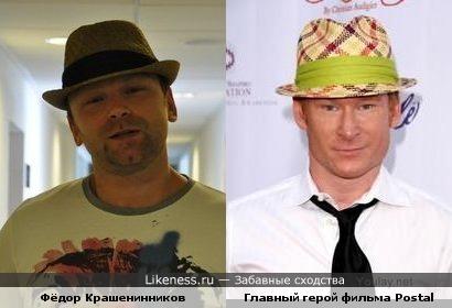 Фёдор Крашенинников goes postal!