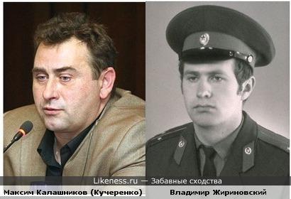 Максим Калашников (Владимир Кучеренко) - как молодой Владимир Жириновский