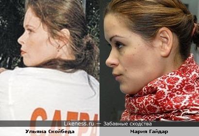 Единый комсомольский профиль Ульяны Скойбеды и Марии Гайдар