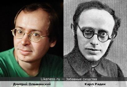 Дмитрий Ольшанский похож на Карла Радека