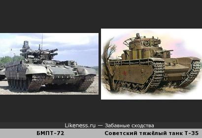 Бессмертные традиции советского танкостроения