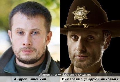 Рик Билецкий убивает живых мертвецов в зоне АТО