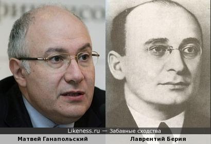 Лаврентий Ганапольский