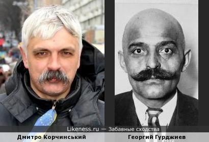 Дмитро Корчинський - родственник Георгия Гурджиева