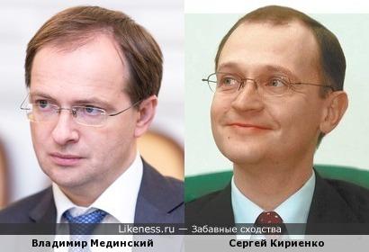 """Мединский и Кириенко - два мастера - """"культуры"""