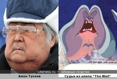 "Аман Тулеев похож на судью из клипа Pink Floyd ""The Wall"""