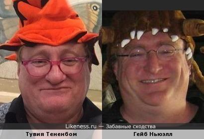 Тувия Тененбом и Гейб Ньюэлл