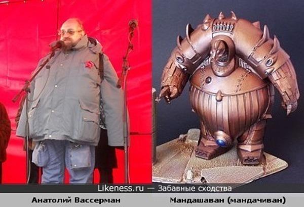 Кто такой на самом деле Анатолий Вассерман