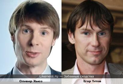 Президент банка Оливер Хьюз похож на футболиста Егора Титова