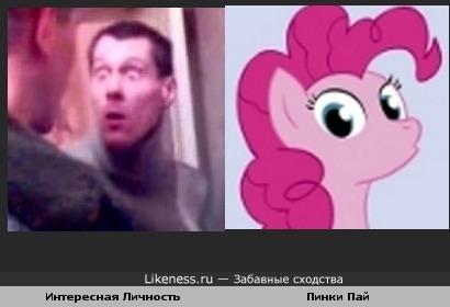 Угадайте. на кого похож Буйнослав Седостражевич!