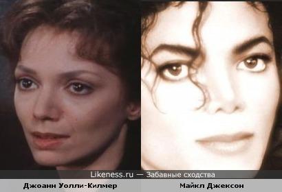 """Джоанн Уолли-Килмер(""""Скарлетт"""") похожа на Майкла Джексона"""