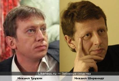 Михаил Трухин с Михаилом Ширвиндтом