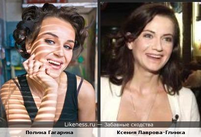 на этом фото Полина Гагарина похожа на Ксению Лаврову-Глинка