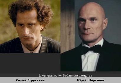 Семен Стругачев & Юрий Шерстнев