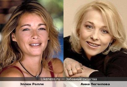 здесь Эллен Ролле чем-то похожа на Анну Легчилову