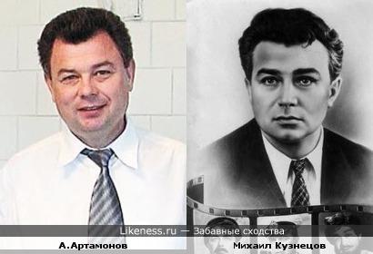 губернатор Калужск.обл. напомнил советского актера Михаила Кузнецова