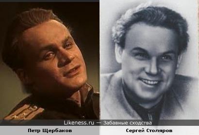 фото молодого Петра Щербакова напомнило Сергея Столярова