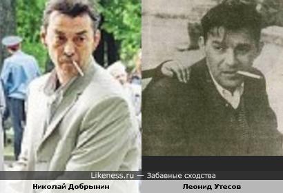 Николай Добрынин и Леонид Утесов