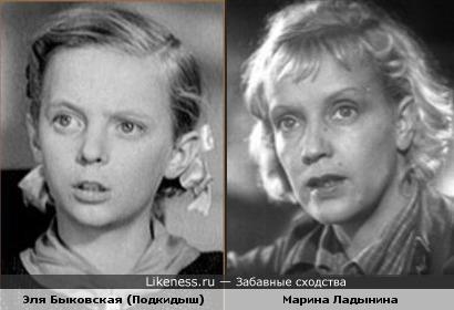 """Эля Быковская (Нина, """"Подкидыш"""") похожа на Марину Ладынину"""