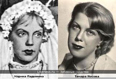 Марина Ладынина и Тамара Носова