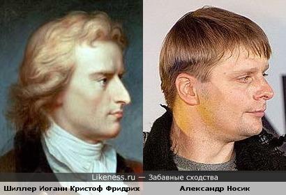 Александр Носик мог бы сыграть Шиллера (на фото - портрет работы Герхарда фон Кюгельгена)