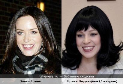 Эмили Блант и Ирина Медведева (6 кадров)