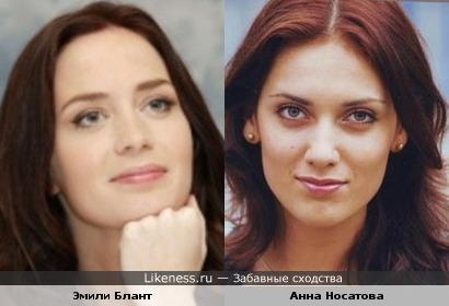 Эмили Блант и Анна Носатова