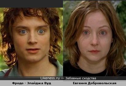 Евгения Добровольская напомнила чем-то Фродо