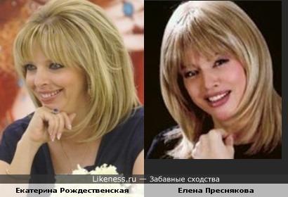 Екатерина Рождественская и Елена Преснякова