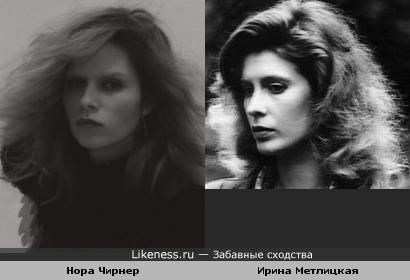 На этом фото Нора Чирнер напомнила Ирину Метлицкую