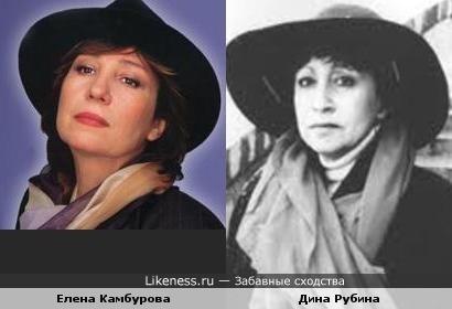 Елена Камбурова и Дина Рубина