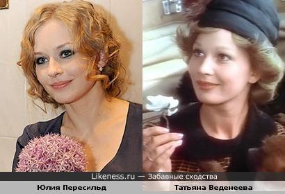Юлия Пересильд и Татьяна Веденеева