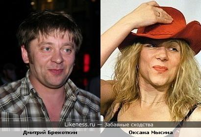 Дмитрий Брекоткин и Оксана Мысина