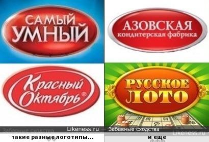 Самое красное азовское лото или умный русский в октябре
