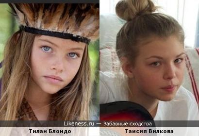 Тилан Блондо и Таисия Вилкова
